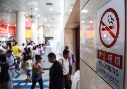 杭州控烟令修改草案拟允许室内设吸烟区,控烟专家:跌破眼镜
