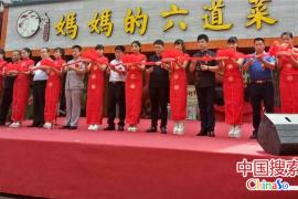 2018南阳菜烹饪文化研讨会在邓州举办