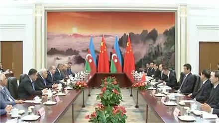 栗战书与阿塞拜疆国民议会议长举行会谈