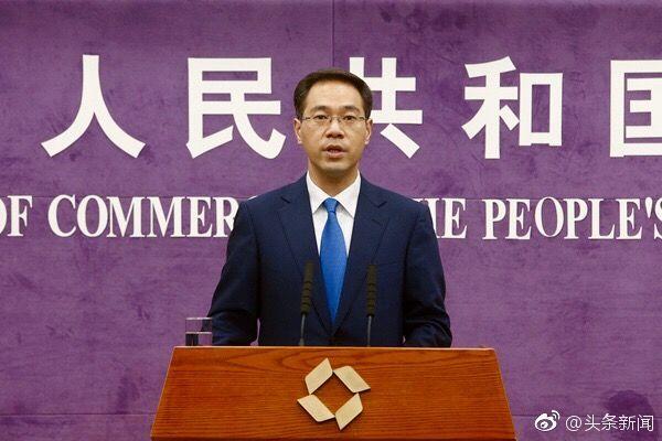 重庆时时彩老走趋图:2018年6月21日国内外重要新闻