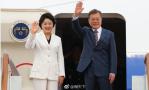 文在寅访俄提三大合作方案 期待韩朝俄开发远东