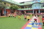 安徽部分公办幼儿园设亲子班 变相兜售入园优先权