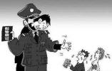 冒充警察詐騙3年騙走16萬餘元 江寧警方成功將其抓獲