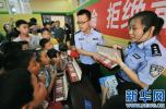 十年来北京市吸毒人员年均增幅约10%