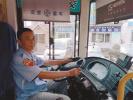 沈阳:女乘客意识模糊瘫倒 公交车变急救车飞奔医院
