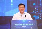 袁家军:全面实施大通道建设行动计划 着力打造现代综合交通体系