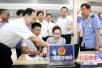 河南企业登记实现全程电子化 8个月办理业务21万件