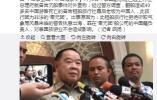 泰方甩锅?泰副总理:沉船罪在船公司中国籍负责人