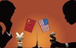"""人民日报评论员:警惕美国单边保护主义设下的""""冷战陷阱"""""""