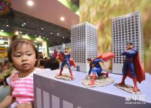 2018玩博会在农展馆开幕:玩玩具还可挑战吉尼斯
