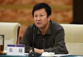 河北省委原常委张越受贿案常州开审 一审判刑15年