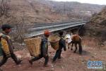 媒体:如果实现脱贫目标 2020年中国就没穷人了?