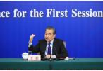 王毅:中美在大方向上达成一致 通过谈判解决问题