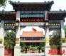 南京大院走向公众