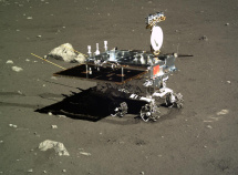 """首个""""触日""""探测器升空 开启史上最""""热""""太空任务"""