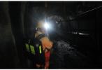 国务院安委办就今年首起煤矿重大事故约谈贵州省六盘水市