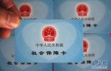 """文安:城乡居民社保待遇资格可""""刷脸""""认证"""
