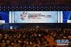 首届中国国际智能产业博览会今日在重庆开幕