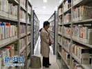 县级以上图书馆评估定级 邯郸15家图书馆上榜