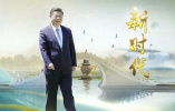 习近平向第二十届中国国际投资贸易洽谈会致贺信