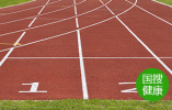 2019年南京中考体育办法出台 继续使用全套体育测试电子设备