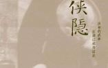 """爱英文原版、紧跟阅读潮流,2018上半年南京人的阅读重视""""自我成长"""""""