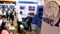 2018世界互联网工业大会在青岛开幕
