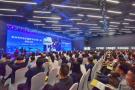 打造全国数字经济第一城 杭州的底气在这里