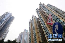 郑州九月份商住房销售均价每平降87元 二手房涨了49元