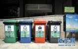 河北:建筑垃圾运输车辆全部安装卫星定位系统