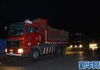 唐山市集中整治入市大货车违法行为
