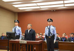 中宣部原副部长鲁炜受贿案一审开庭