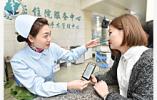 方便!在家就能看病 江苏省人民医院开通网络医院