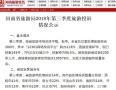 河南旅游局:第三季度龙门石窟等景区投诉较多