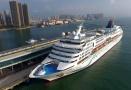 青岛邮轮旅游发展领先北方市场