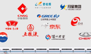 跑出加速度!新華社民族品牌工程專列首發
