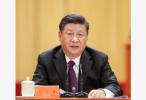 习近平:在庆祝改革开放40周年大会上的讲话