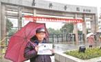 嘉兴考研爷爷:在62岁后五次高考,78岁第六次考研