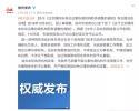 江苏徐州常务副市长一人身兼46职?这事没你想得那么简单