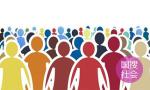 山東去年62萬高校畢業生 總體就業率達94%