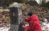 """王毅徒步踏勘中缅边界查看新中国第一块界碑 为""""中国""""两字描红"""