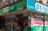 广州部分药店刷医保卡可买食品日用品,医保局: 违法,严查