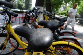 共享单车押金当日退!交通部新规征意见