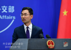 """外交部就""""中国黑客攻击他国机构""""等问题答问"""
