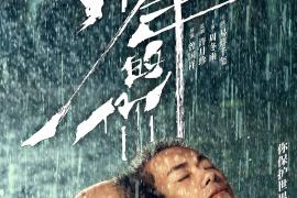 《少年的你》定档6月27日 周冬雨、易烊千玺寸头亮相