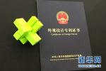 河北省2018年共审结一审知识产权案件2608件