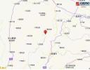云南昭通永善县附近发生4.7级地震 震源深度10千米