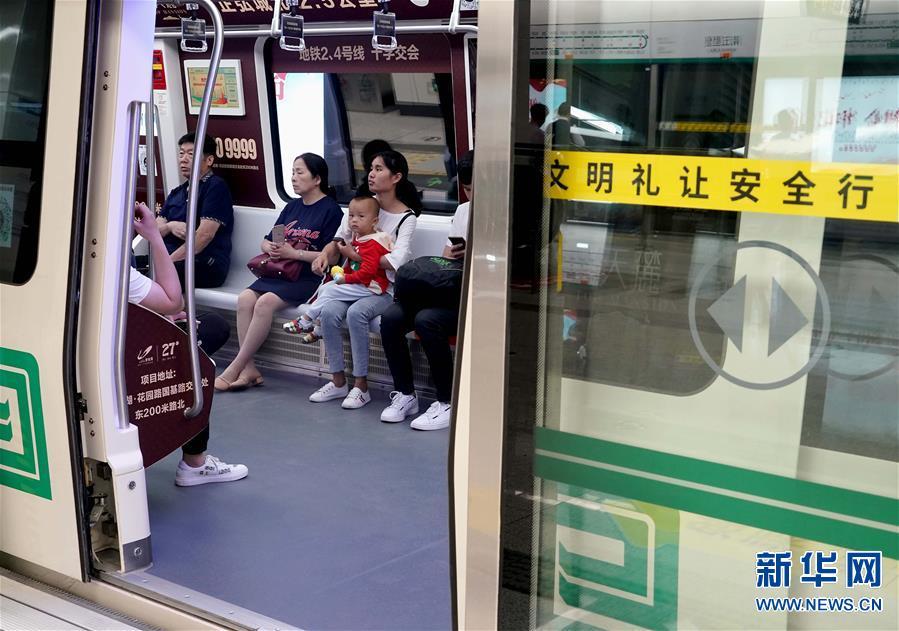 (经济)(3)郑州地铁5号线开始初期运营
