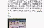 """e查到底∣加拿大禁售 新加坡下架 """"网红眼药水""""你还在用吗?"""