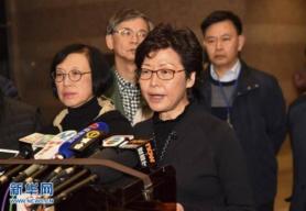 林郑月娥:必须停止广泛出现的暴力行为,让香港走出经济困境